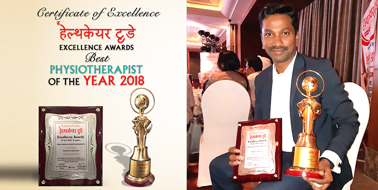 BEST PHYSIOTHERAPIST OF THE YEAR 2018